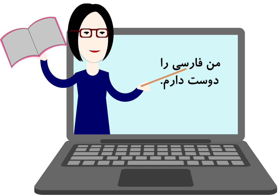 my story tutor photo - Farsi Tutors