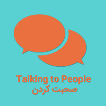 01 talking to people - Farsi Expressions