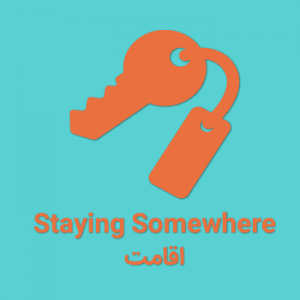 03. staying somewhere 300x300 - Farsi Expressions