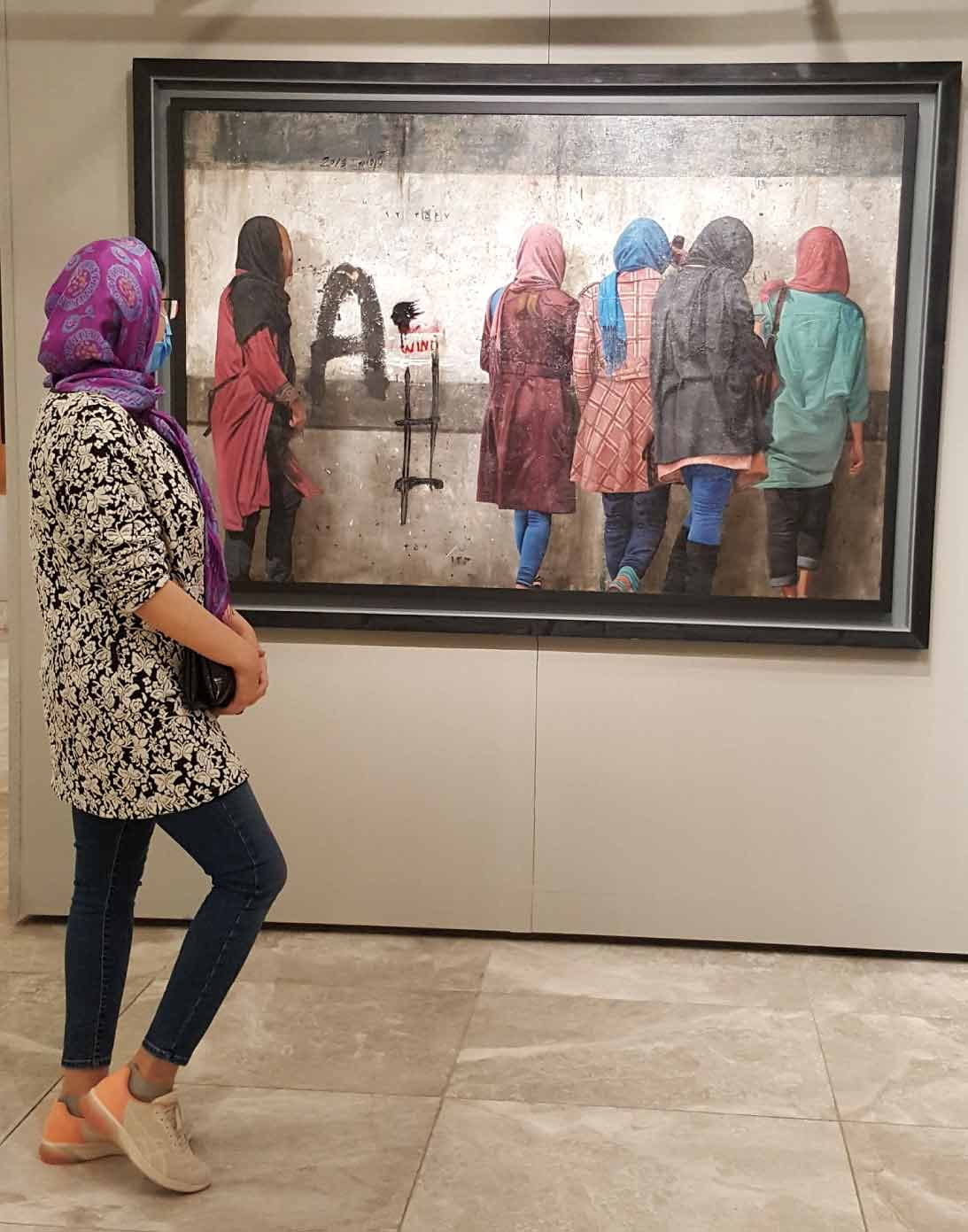 hijab in Iran - Clothing in Persian