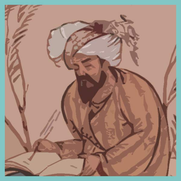 Omar Khayyam1 - My Blog