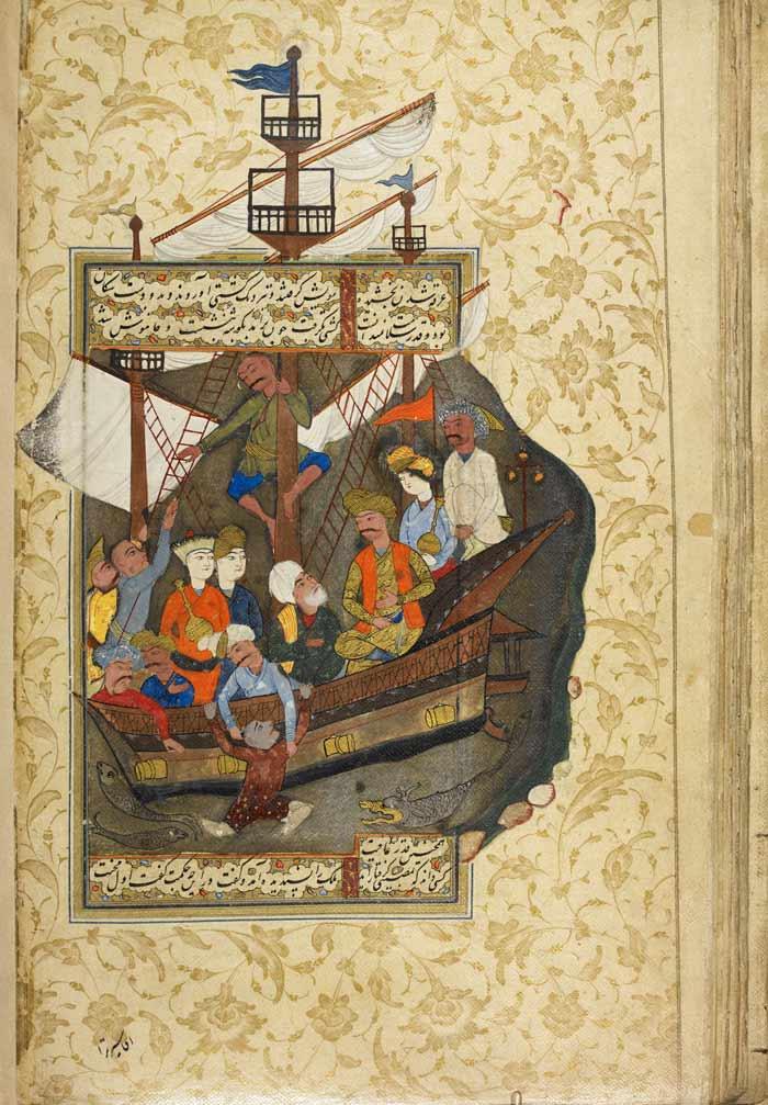 saadi tale 002 - A Tale of Sa'di (1)