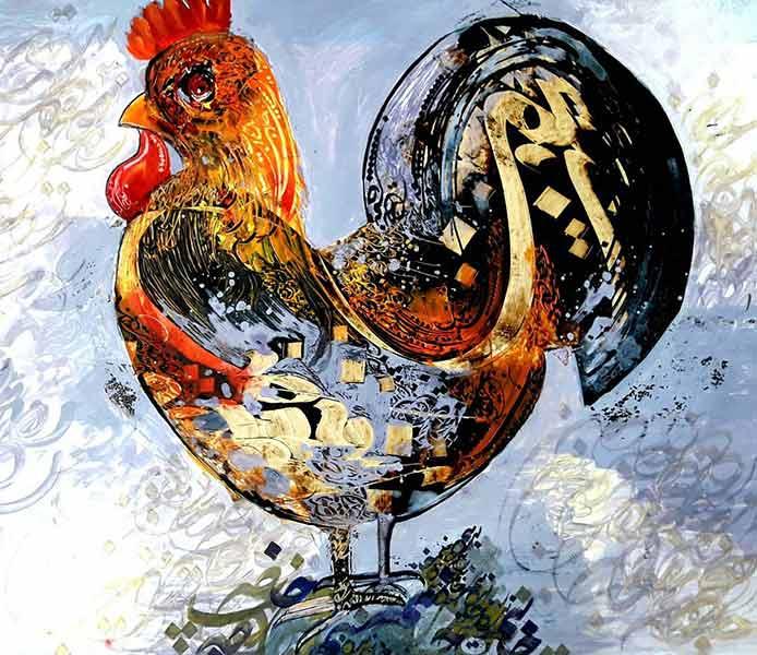 xayyam rooster - A Ruba'i of Omar Xayyâm (2)